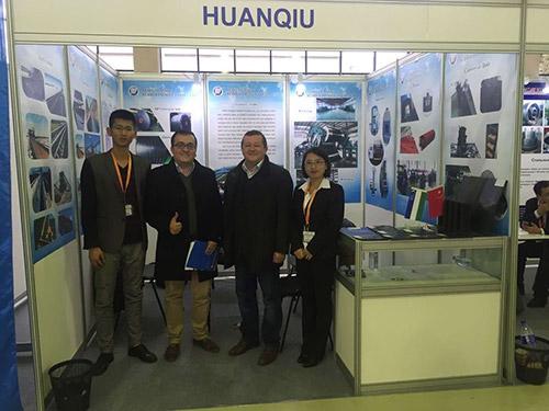 环球橡胶乌兹别克斯坦矿业世界展览会